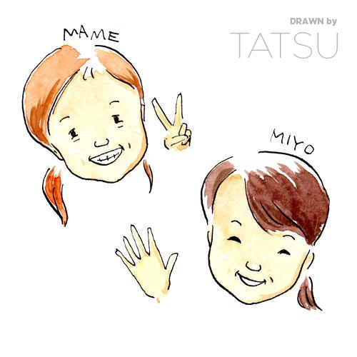 ezo_mame_miyo