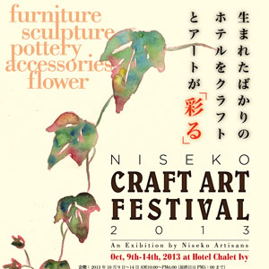CRAFT ART FESTIVAL